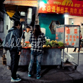 A Night Time Stroll in Houjie Town
