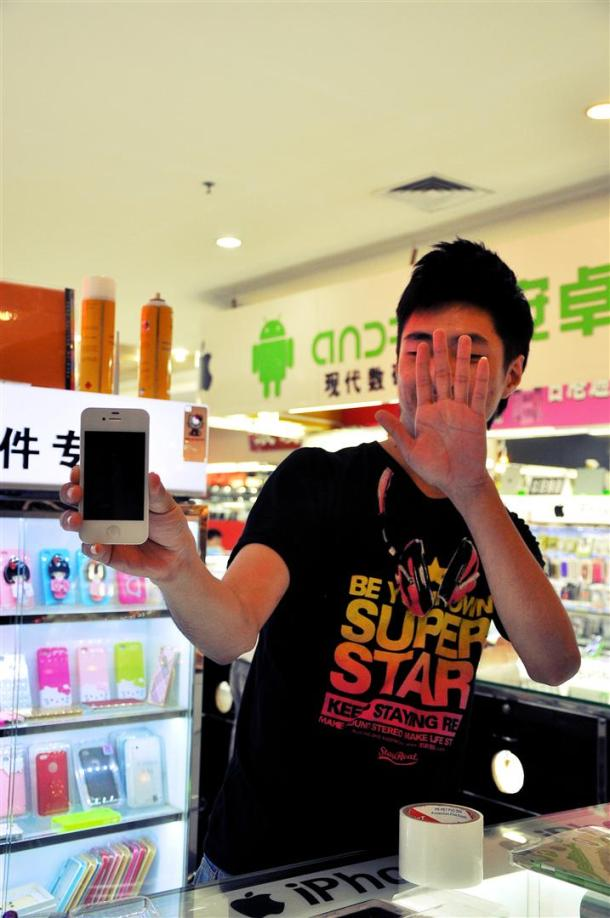 Stop! Buy an iPhone 5 here.
