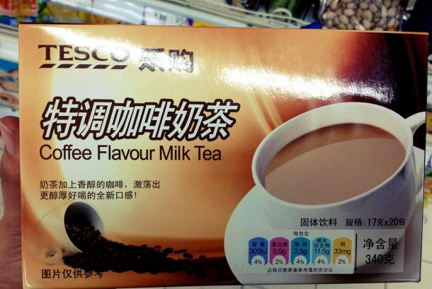 Let's have some classic tea with a Western twist, with a coffee flavour!